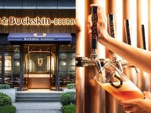 金車全新品牌「柏克金啤酒餐廳」,美食和德式啤酒工藝的完美結合