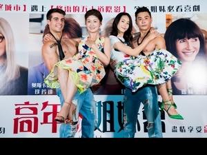 鍾瑶被半裸猛男公主抱 朱芷瑩爆料「她很多追求者」