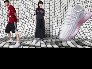 網紋下的粉色新態度!范冰冰、王嘉爾親示adidas Originals DEERUPT系列驕傲上線!