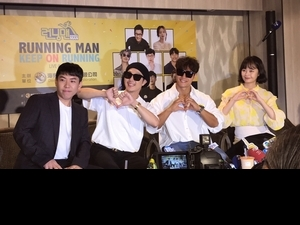 《RM》成員來台互拱「脫」 全昭旻無緣劉以豪QQ了