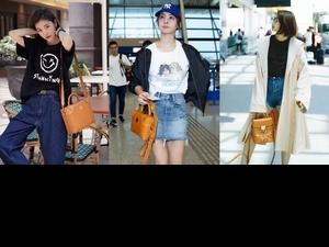 女星們都寵愛這款包!MCM Soft Berlin系列蔡依林、許路兒、鬼鬼這樣揹時髦又霸氣