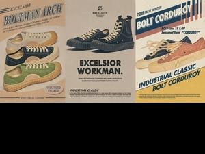 台灣搶先首發!餅乾鞋Excelsior秋冬再推「燈芯絨新色系」讓人通通都想BUY!
