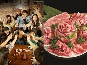 燒肉控必吃!乾杯「吃肉祭」開跑,1KG澳洲和牛不到三千、限量日本和牛千元有找