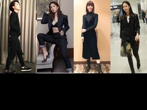 誰說整身黑的穿搭很無趣?盤點10位女星時髦全黑裝扮,各個帥出新高度