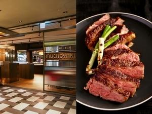 牛排教父最新品牌「MUCHOYAKI」信義A9登場,主打大分量熟成牛排及板前燒烤料理