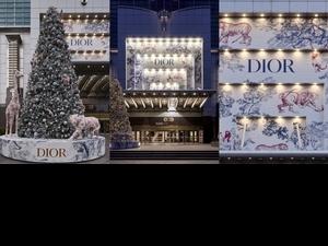 全球唯一!DIOR耶誕樹就在台北101 絕美佈置打造浪漫氛圍 美翻啦!