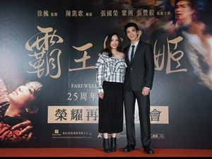 《霸王別姬》25周年經典重映 王力宏帶老婆17刷