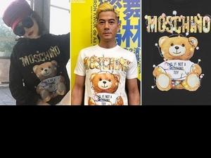 MOSCHINO節慶泰迪熊限定版登場 男神郭富城辣尬姐姐謝金燕