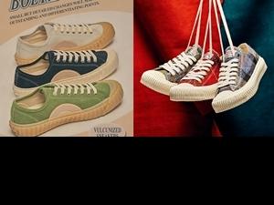 餅乾鞋Excelsior2018壓軸最後一波!格紋、洋蔥經典設計 每雙都燒到心坎裡