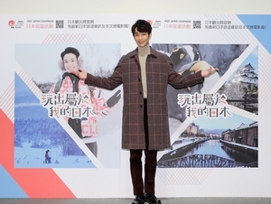 劉以豪北海道滑雪自嘲「落葉飄」 模仿企鵝竟卡痰