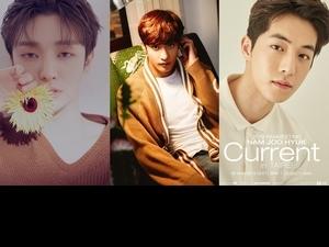 尹智聖、本部長、南朋友3月襲台 Wanna One三鮮肉輪番撩粉