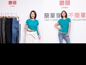 UNIQLO風格大使小S分享五大穿搭秘訣 買褲靠「它」輕鬆搞定全家褲裝