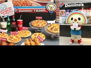 3分鐘就吃得到現烤Pizza! 7-ELEVEN x 達美樂複合店開幕