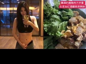 速消過年肥!穆熙妍傳授三周-2.5公斤不痛苦瘦身秘訣