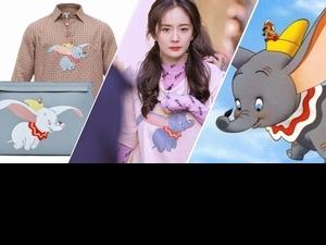 童年小飛象成時尚單品! LOEWE小飛象限量系列夢幻來襲,楊冪、劉雯減齡首發搶穿
