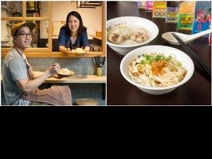 這裡吃麵最潮!推薦台北3間風格麵食餐廳,日式清新、懷舊台味美到不想離開