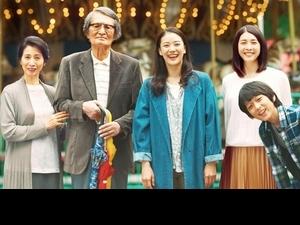 台北電影節/蒼井優、竹內結子扮姊妹 《漫長的告白》讓你又哭又笑