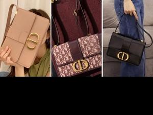 始自迪奧蒙田大道的傳奇府邸 Dior 30 Montaigne的極致優雅