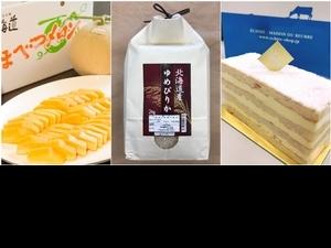 台灣就能買到日本人氣名產!特色拉麵、北海道米等百款商品都在「日本食遊」購物網站