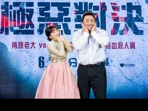 馬東石耍萌三連拍! 許願每部電影上映都來台灣宣傳
