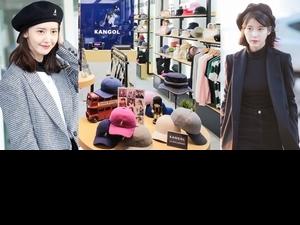 潤娥、IU愛牌KANGOL首家旗艦店登101!獨家引進紐約潮牌KITH限量聯名 快來跟女神戴同款!