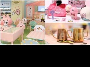 根本是卡娜赫拉月!7-11集點商品、聯名概念店巨萌登場,還有粉紅兔兔與P助化身的限定甜點可以吃!