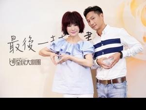 潘迎紫舞台劇處女作 和凍齡男神謝祖武談姐弟戀
