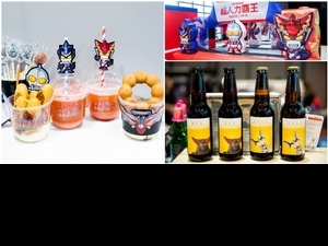 日本「超人力霸王」限定快閃店在台北!獨家推出怪獸啤酒、水晶棒棒糖、充氣不倒翁,直接消滅暑氣!