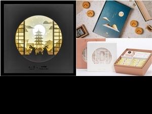 【2019中秋月餅推薦】設計禮盒:不二堂x辻利茶舗、微熱山丘、誠品行旅,以紙雕及繪畫打造好創意!