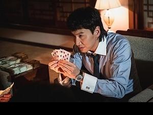 《老千:獨眼傑克》李光洙化身撲克牌強者! 記者會洗牌糗落漆
