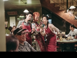 《花椒之味》 主題曲〈好好說〉MV曝光!  賴雅妍8/27粉絲特映場再加場