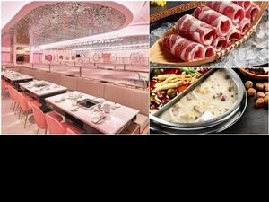 新加坡粉紅系火鍋「美滋鍋」在信義ATT!膠原蛋白美顏鍋、專人打造髮妝造型⋯5大必吃亮點搶先看!