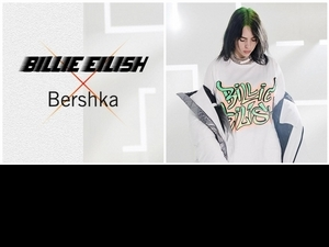 中性女孩一定會喜歡!BERSHKA攜手Billie Eilish推聯名系列 從頭到腳的叛逆風格迷幻又有型!