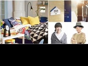IKEA快閃旅店免費入住!黃子佼、魏如萱親自設計、9款房型設計助好眠,粉絲快預約