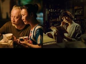 2019金馬影展/張作驥新作《那個我最親愛的陌生人》揭幕! 雙后張艾嘉、李心潔《夕霧花園》合體閉幕