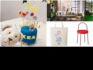 IKEA來台25周年慶!最狂大獎「整單免費」、超萌DIY組裝蛋糕任你抽,撿便宜就趁現在!