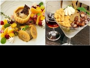 湛盧 x Häagen-Dazs打造4款大人味限定甜點!新品「日式焙茶拿鐵」、「義式布朗尼瑪其朵」冰淇淋配手沖咖啡超激推!