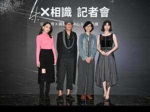 金馬影展/《4X相識》致敬台語片世界首映!  江沂宸上演女女戀