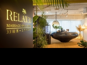 超適合中午來的「Relax 33莊園」的,讓人就像瞬間移動到峇里島,身體跟心靈都超放鬆