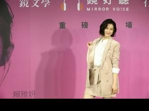 賴雅妍拍戲曾累倒送急診  「適時休息才能發展更多可能」