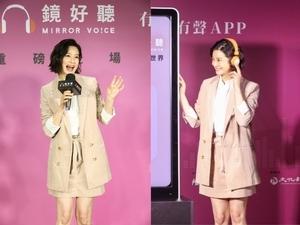 賴雅妍聲演20角創里程碑 被狗仔跟拍暖心遞紙條