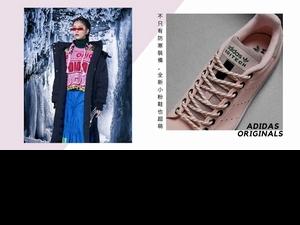 adidas Originals開大絕! 推全新aditech系列 為你秋冬防寒裝備再次升級