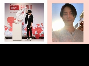 讓人好心動!山下智久與Onitsuka Tiger日本運動品牌推聯名鞋款,只在微風南山獨家販售!