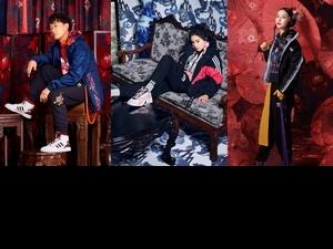 2020就從這雙鞋開始!adidas Originals限量新年系列,Angelababy、陳奕迅搶搭再展潮咖風範