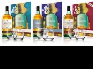 威士忌杯底竟藏賀年詞!蘇格登3款新年禮盒限量登場,搭配感溫杯創意傳祝福