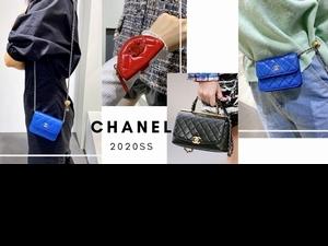 誰能拒絕香奈兒的美?CHANEL 2020春夏包款 調節式新設計又讓女人再陷瘋狂啦!