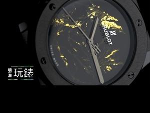 明潮玩錶 x LVMH Watch Week Dubai / Big Bang推出首款全鍊帶作品!2020 LVMH杜拜鐘錶周報導〔宇舶錶〕