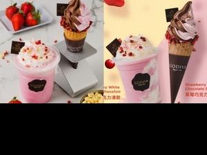GODIVA台灣獨家限定款!「草莓巧克力霜淇淋、草莓白巧克力凍飲」酸甜上市,甜點控快衝去買