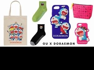 齁!怎麼那麼可愛!GU X哆啦A夢限量聯名 帆布袋、襪子超萌設計讓你通通都想買回家