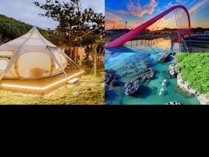 兒童清明連假5大熱門行程推薦:森林司馬庫斯、花蓮星空露營、離島水上體驗,一次收盡IG絕美打卡熱點